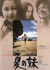 Dear Summer Sister - Poster / Capa / Cartaz - Oficial 1