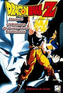 Dragon Ball Z 6: O Retorno de Cooler - Poster / Capa / Cartaz - Oficial 5