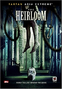 The Heirloom - Poster / Capa / Cartaz - Oficial 1