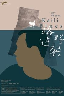 Kaili Blues - Poster / Capa / Cartaz - Oficial 2