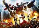 Power Rangers Dino Force Brave (Power Rangers Dino Force Brave)