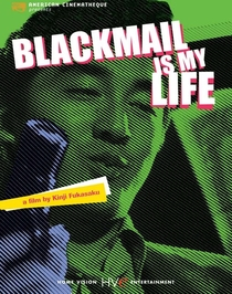 Blackmail Is My Business - Poster / Capa / Cartaz - Oficial 1