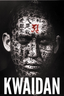 Kwaidan - As Quatro Faces do Medo - Poster / Capa / Cartaz - Oficial 3