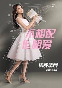 Honey Enemy - Poster / Capa / Cartaz - Oficial 10