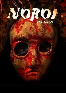 Noroi - Poster / Capa / Cartaz - Oficial 3