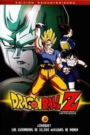 Dragon Ball Z 6: O Retorno de Cooler (ドラゴンボールZ 激突!!100倍パワーの戦士たち)