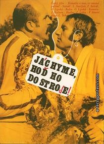 Joachim, put it in the machine! - Poster / Capa / Cartaz - Oficial 3