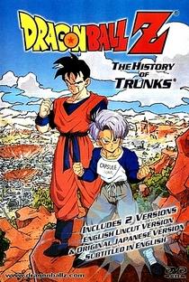 Dragon Ball Z: OVA 2 - Gohan e Trunks, os Guerreiros do Futuro - Poster / Capa / Cartaz - Oficial 3