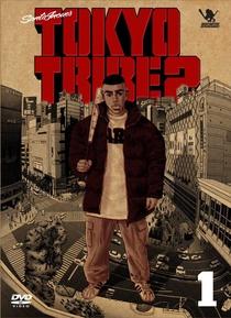 Tokyo Tribe 2 - Poster / Capa / Cartaz - Oficial 1