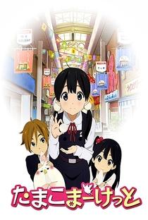 Tamako Market - Poster / Capa / Cartaz - Oficial 8