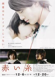 Akai Ito - Poster / Capa / Cartaz - Oficial 1
