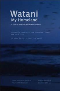 Watani: My Homeland - Poster / Capa / Cartaz - Oficial 2