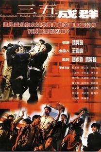 Street Kids Violence - Poster / Capa / Cartaz - Oficial 1