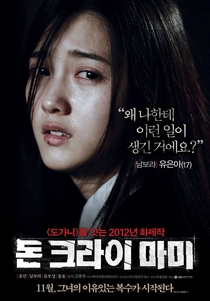Don't Cry, Mommy - Poster / Capa / Cartaz - Oficial 1