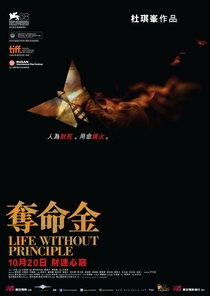Life Without Principles - Poster / Capa / Cartaz - Oficial 4