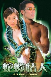 Snake Lover - Poster / Capa / Cartaz - Oficial 1