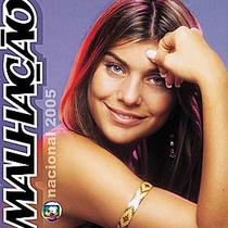 Malhação | 12ª Temporada - Poster / Capa / Cartaz - Oficial 2