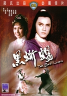 The Black Lizard (Hei xi yi )