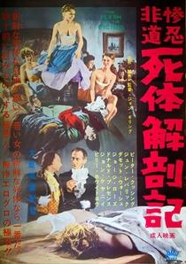 O Monstro da Morgue Sinistra - Poster / Capa / Cartaz - Oficial 10