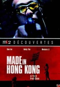 Made In Hong Kong - Poster / Capa / Cartaz - Oficial 5