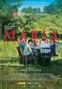 María (y los demás) - Poster / Capa / Cartaz - Oficial 1