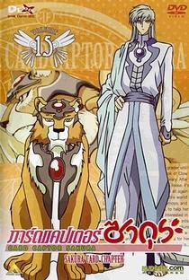 Sakura Card Captors (3ª Temporada) - Poster / Capa / Cartaz - Oficial 15