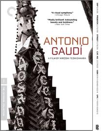 Antonio Gaudi - Poster / Capa / Cartaz - Oficial 1