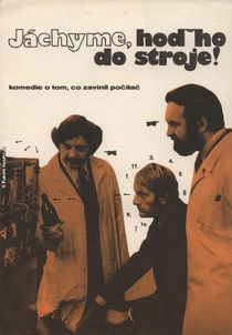 Joachim, put it in the machine! - Poster / Capa / Cartaz - Oficial 4