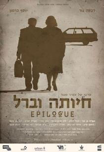 Epilogue - Poster / Capa / Cartaz - Oficial 1