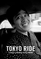 Tokyo Ride (Tokyo Ride)