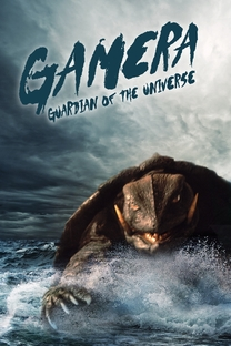 Gamera: O Guardião do universo - Poster / Capa / Cartaz - Oficial 4