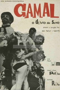 Gamal, o delírio do sexo - Poster / Capa / Cartaz - Oficial 1