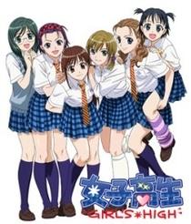 Joshikousei: Girl's High Specials - Poster / Capa / Cartaz - Oficial 1