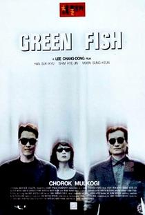 Green Fish - Poster / Capa / Cartaz - Oficial 7