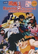 Ranma ½ - Nihao, Minha Concubina (Ranma ½: Kessen Tougenkyou! Hanayome o Torimodose!)