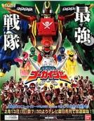 Kaizoku Sentai Gokaiger (Kaizoku Sentai Gokaiger)