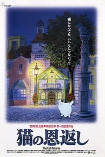 O Reino dos Gatos - Poster / Capa / Cartaz - Oficial 10