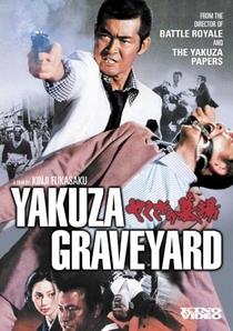 Yakuza Graveyard - Poster / Capa / Cartaz - Oficial 1