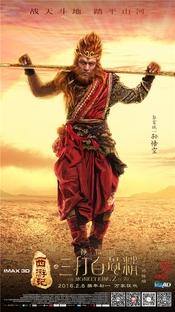 A Lenda do Rei Macaco 2 - Viagem ao Oeste - Poster / Capa / Cartaz - Oficial 21