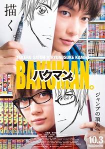 Bakuman - Poster / Capa / Cartaz - Oficial 1