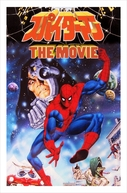 Homem Aranha Japonês - O Filme (Supaidâman Movie)