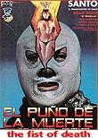 El Puño de la Muerte - Poster / Capa / Cartaz - Oficial 1