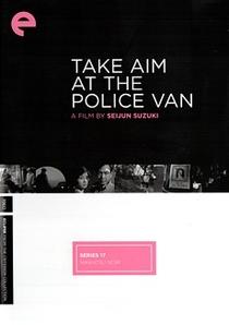 Take Aim at the Police Van - Poster / Capa / Cartaz - Oficial 2