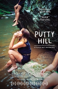 Putty Hill - Poster / Capa / Cartaz - Oficial 1