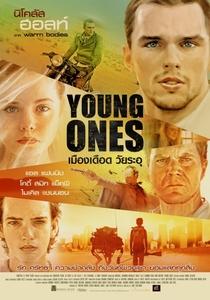 Os Mais Jovens - Poster / Capa / Cartaz - Oficial 6