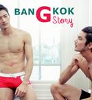 Bangkok G Story (Bangkok G Story ซีรี่ส์)