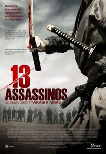13 Assassinos - Poster / Capa / Cartaz - Oficial 1