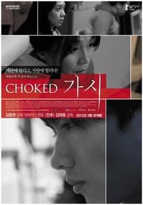 Choked - Poster / Capa / Cartaz - Oficial 1