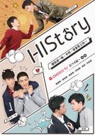 HIStory (1ª Temporada)