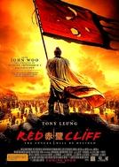A Batalha dos Três Reinos (Red Cliff)